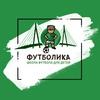 Футболика Обуховец (Обуховской обороны 130Ф)