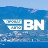 BN Прокат авто Крым   Симферополь