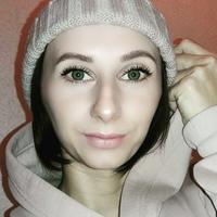 ВероникаЗвягинцева