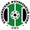 Пушкинский футбольный союз