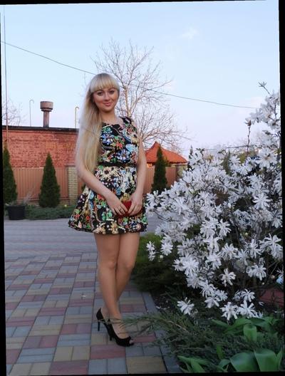 Марина Федорова, Москва