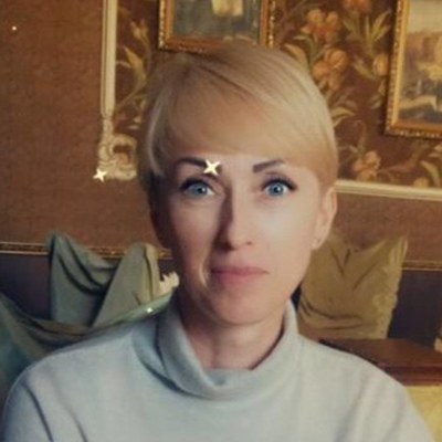 Ирин Ирина, Екатеринбург