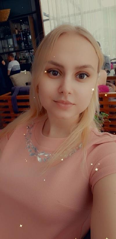 Эвелина Фролова, Москва