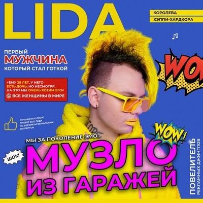 Clintejn Yiaziariau, Москва