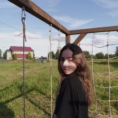 Таня Шорина, Одинцово
