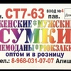 Баха Сайдалиев Ст7-63