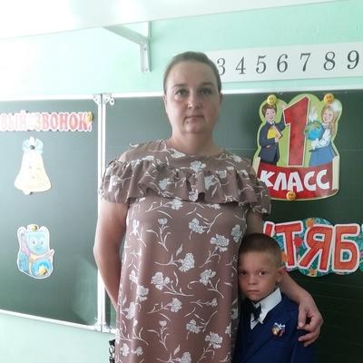Оксана Остапенко, Старый Оскол