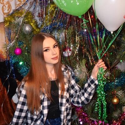 Алина Сабельникова, Курск