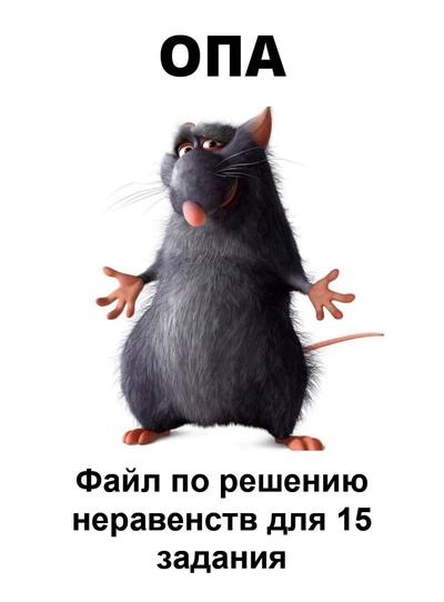 Никита Востряков, Винница