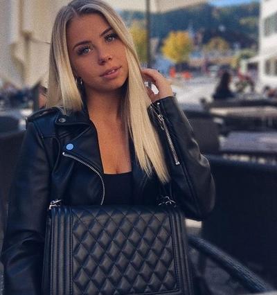 Александра Цветаева, Санкт-Петербург