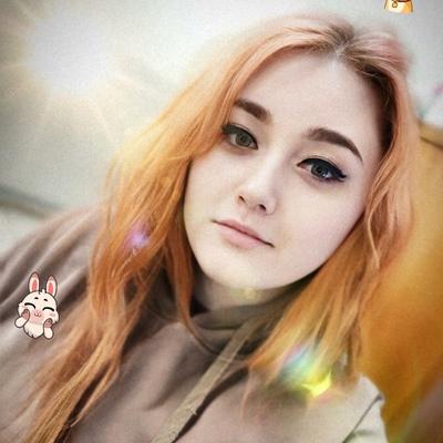 Ира Вишня, Саратов