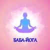 Баба-йога