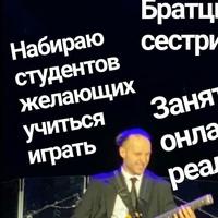 AlexZavolokin