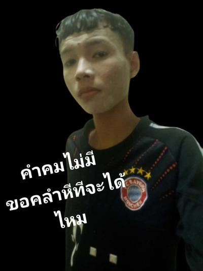 ปรินอาเล็กซานเดอร เเพนเดอรส์, Udon Thani