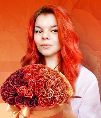 Кристина Кофтунова, Северодвинск