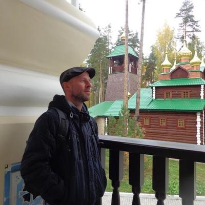 Andrey Tanachyov, Nizhny Novgorod