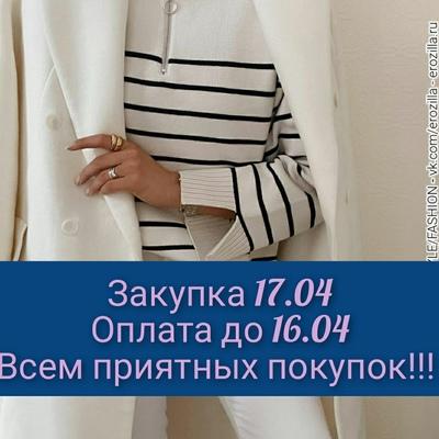 Наталья Асеева, Рязань
