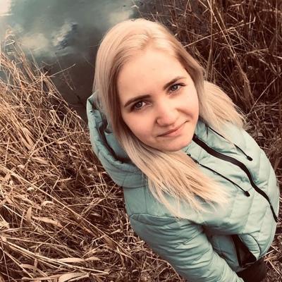 Эля Бойко