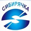 """Этикетка в Новосибирске (ООО """"Сибирячка"""")"""