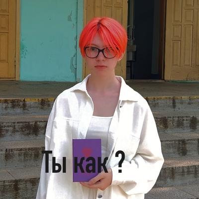Елена Хрусталёва, Комсомольск-на-Амуре
