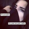 Джамка Салиева 28-49