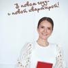 Ksenia Fadeeva