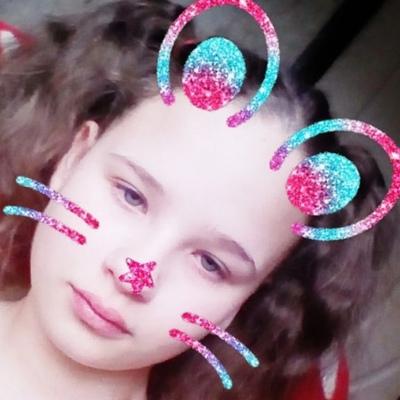 Ангелина Виб