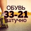 Шахрух Табаров 30-72