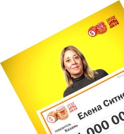 Алия Анисимова