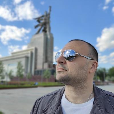 Владимир Гаджиев, Москва