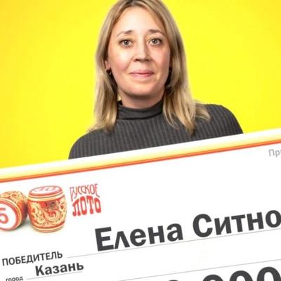 Евангелина Глебова