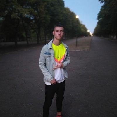Вова Ковалёв, Краматорск