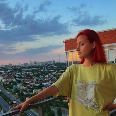 Рина Ахметова