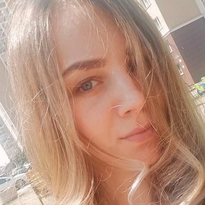 Кристина Микурова, Кемерово