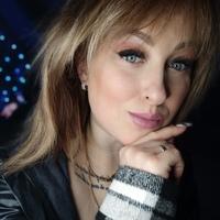 КатеринаСоловьёва