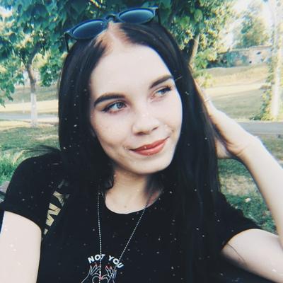 Дарья Башкова