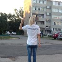НатальяКайзер
