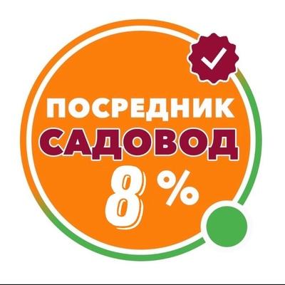 Захид Сулейманов, Москва