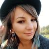 Tatyana Shamyotkina