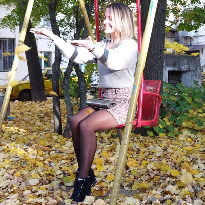 Анна Бойко, Минск