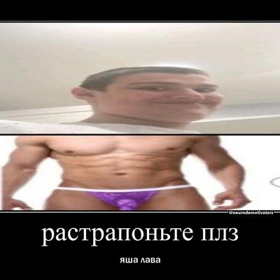Илья Евреев