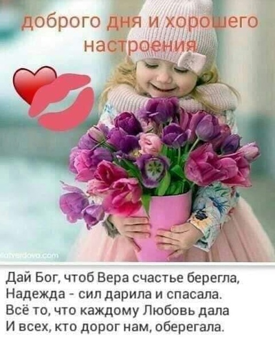 Наталья Реховская, Орёл