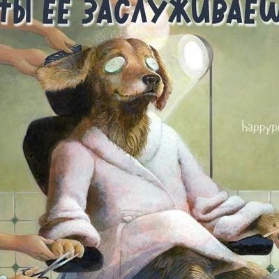 Марина Алексеевна, Ставрополь