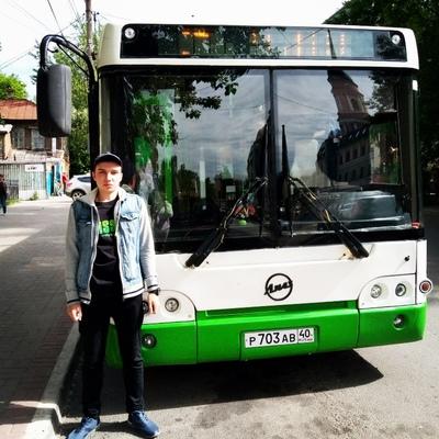 Степа Тулаев, Калуга