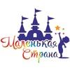 Malenkaya-Strana Cheboxary