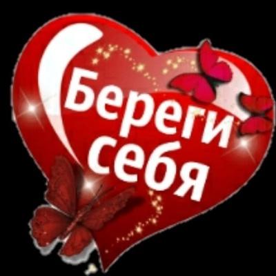 Налья Ниитметс, Ростов-на-Дону
