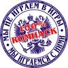 """""""100% Ромхак"""" – стримы Dendy, Sega и пр."""