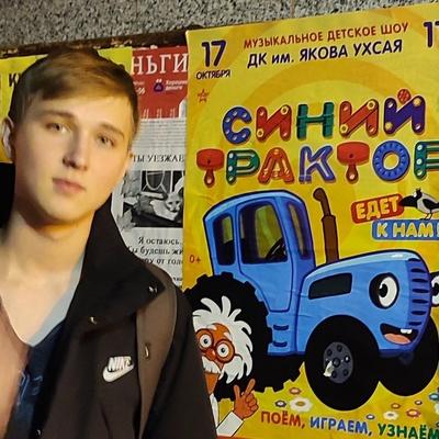 Гриша Петров, Чебоксары
