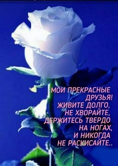Мила Яковлева, Абдулино