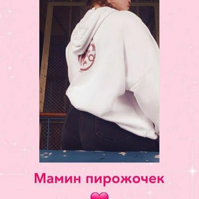 Кристина Лебедева, Минск